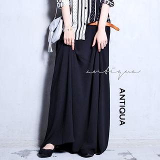 アンティカ(antiqua)の【antiqua】贅沢 たっぷり ダーツ入り ロング スカート ブラック(ロングスカート)