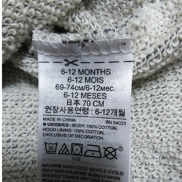 sky1111様専用☆GAP☆ベイビー70cm キッズ/ベビー/マタニティのベビー服(~85cm)(ロンパース)の商品写真