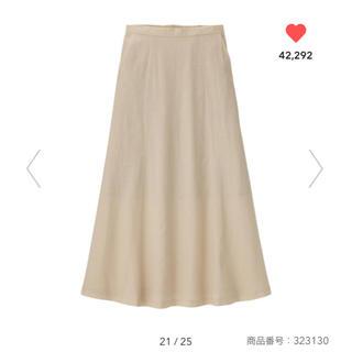 GU - 新品GUリネンブレンドスカート