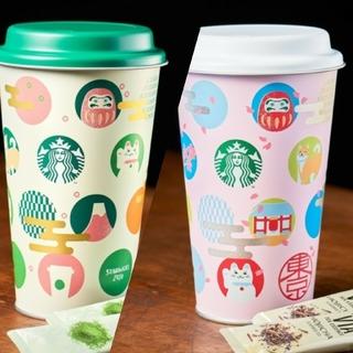 スターバックスコーヒー(Starbucks Coffee)のスターバックス ヴィア ティーエッセンス 2缶セット スタバ(茶)