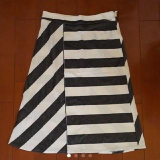アルティザン(ARTISAN)のARTISAN ボーダー切り替え 膝丈スカート(ひざ丈スカート)