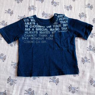 コムサイズム(COMME CA ISM)のコムサイズム  80 デニムライクTシャツ(Tシャツ)