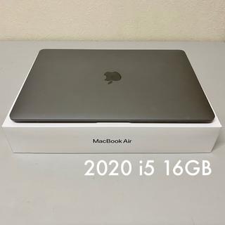 Apple - MacBook Air 2020 Corei5 16GB 256GB