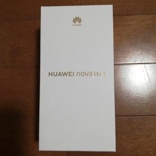 ANDROID - HUAWEI (nova lite3)