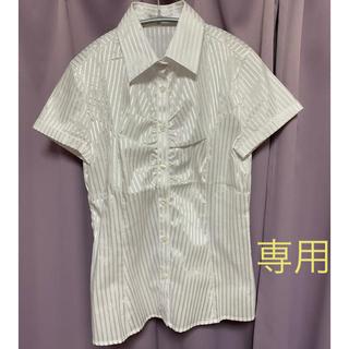ナラカミーチェ(NARACAMICIE)のカナリエさま専用 未使用 ナラカミーチェ ストライプシャツ(シャツ/ブラウス(半袖/袖なし))