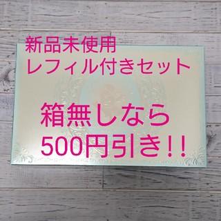 Kanebo - 【新品】ミラノコレクション2019