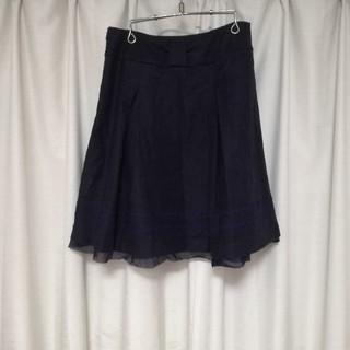 アールエフ(R・F)の紺色 台形スカート A.Rose チュールレース RF ネイビー エムドゥ(ひざ丈スカート)