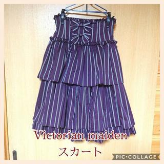 ヴィクトリアンメイデン(Victorian maiden)のVictorian maiden スカート(ひざ丈スカート)