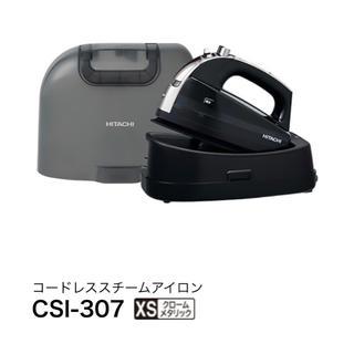 日立 - 【新品・未使用】日立  コードレススチームアイロン  CSI−307  XS
