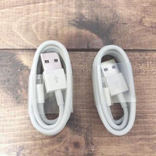 アイフォーン(iPhone)のエンタメ出品 iPhone 純正 同等品質 充電器 ライトニング ケーブル 2本(その他)