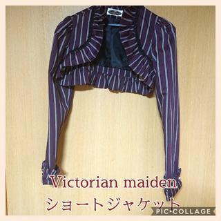 ヴィクトリアンメイデン(Victorian maiden)のVictorian maiden ショートジャケット(その他)