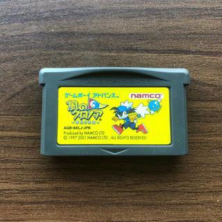 ゲームボーイアドバンス(ゲームボーイアドバンス)のGBA ゲームボーイアドバンス 風のクロノア 中古(携帯用ゲームソフト)