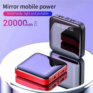 モバイルバッテリー 大容量 LEDライト レッド