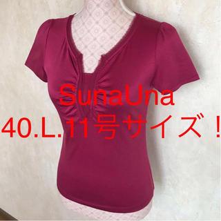 SunaUna - ☆SunaUna/スーナウーナ☆極美品☆大きいサイズ!半袖カットソー40.L