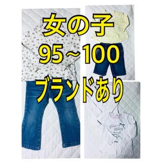 クミキョク(kumikyoku(組曲))の子供服 女の子 100サイズ ブランド 6点 キッズ(Tシャツ/カットソー)