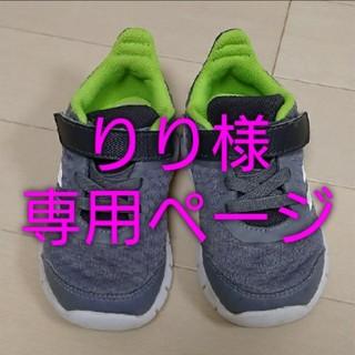 adidas - アディダス キッズスニーカー