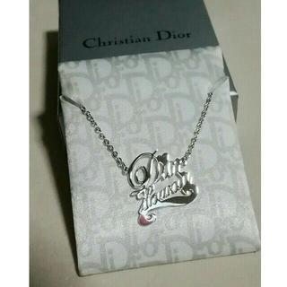 Christian Dior - ディオール★レターネックレス★ハート☆ハワイ限定