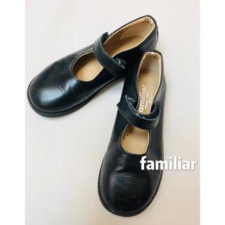 ファミリア(familiar)のファミリア FAMLILAR 靴 フォーマルシューズ 19(フォーマルシューズ)