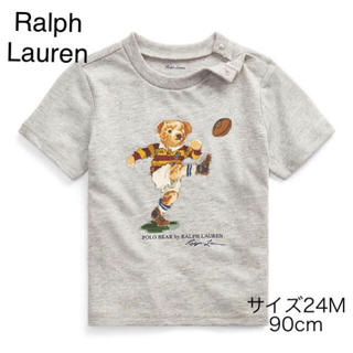 POLO RALPH LAUREN - 249.ラグビー ベア コットン ジャージー Tシャツ