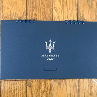 MASERATI 2020卓上カレンダー(ノベルティグッズ)