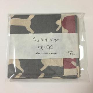 mina perhonen - 新品 ミナペルホネン run run run グレー 50cm 風呂敷 うさぎ