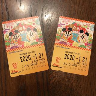 ディズニー(Disney)のディズニー リゾートライン 使用済みチケット ダルマ 2枚(その他)