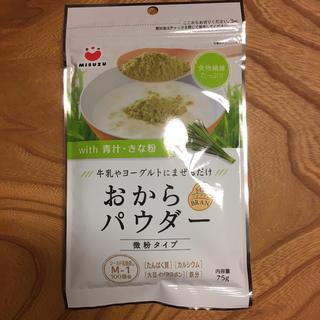 ノア様用 おからパウダー 5袋 黒ごまきな粉(豆腐/豆製品)