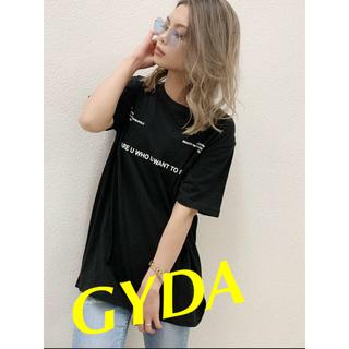 GYDA - GYDA  massage BIG Tシャツ新品未使用