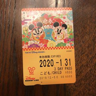 ディズニー(Disney)のディズニー リゾートライン 使用済みチケット ダルマ 1枚(その他)