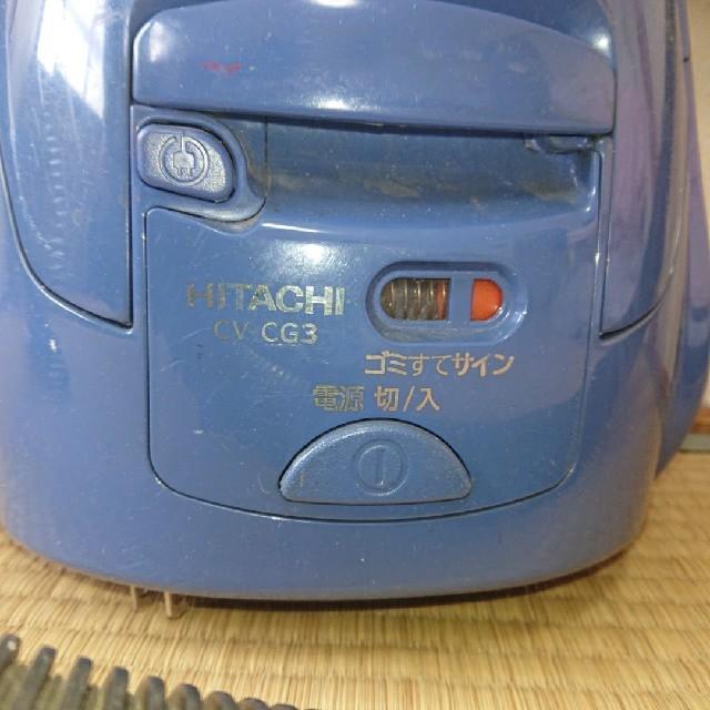 日立(ヒタチ)の日立 HITACHI 掃除機2015 スマホ/家電/カメラの生活家電(掃除機)の商品写真