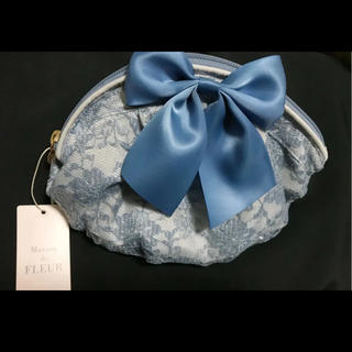 メゾンドフルール(Maison de FLEUR)の完売品 小物入れ 化粧ポーチ レース サテン パール リボン ブルー 青(ポーチ)