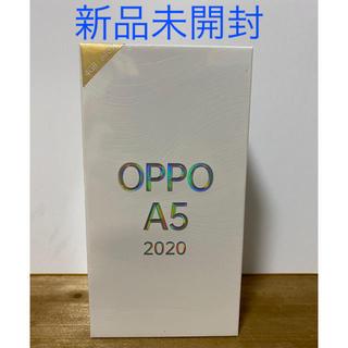 ANDROID - 【新品未開封】OPPOA52020 simフリー ブルー