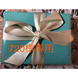 ティファニー(Tiffany & Co.)のティファニー トランプ 包装未開封(トランプ/UNO)
