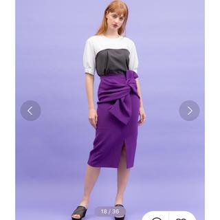 STUDIOUS - united tokyo デコラティブノットスカート
