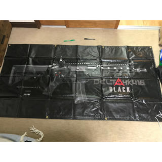 マルイ(マルイ)の横断幕 東京マルイ エアガン HK416(電動ガン)