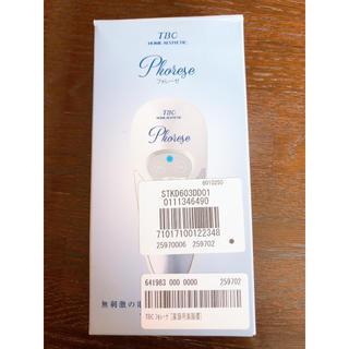 ディノス(dinos)のTBC Phorese 美顔器 美容機器(フェイスケア/美顔器)