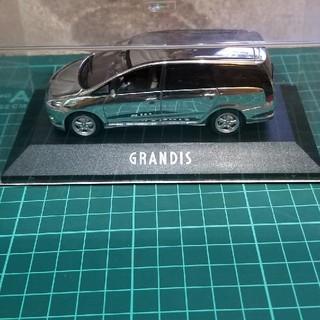 三菱グランディス1/43ミニカー