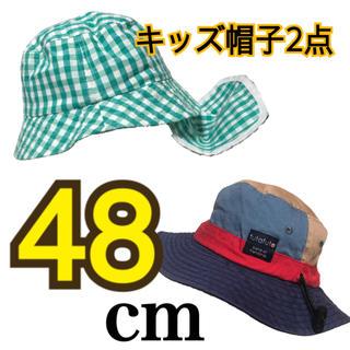 futafuta - キッズ帽子 48cm 2点セット ハット ゴム付き