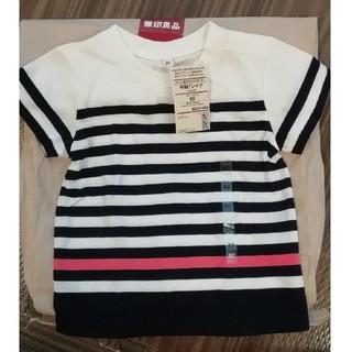 MUJI (無印良品) - 【新品・未使用タグつき】無印良品 80 ボーダーTシャツ