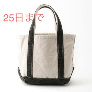 アパルトモンドゥーズィエムクラス(L'Appartement DEUXIEME CLASSE)の25日まで⭐️【L.L.Bean 】Canvas tote bag S(トートバッグ)