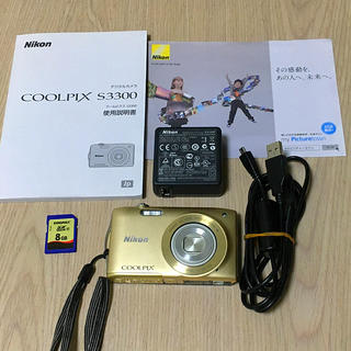 Nikon - Nikon COOLPIX S3300