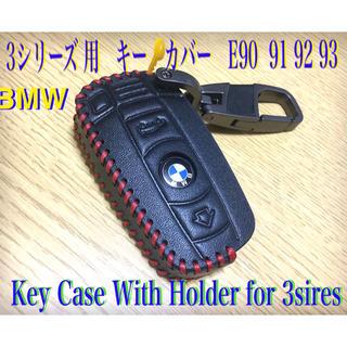 ビーエムダブリュー(BMW)のBMW  Eシリーズ最終 1/3/5/6/X1/X5/X6/Z4キー・収納ケース(車種別パーツ)