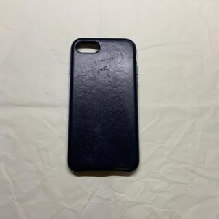 Apple - iPhone 8 純正革ケース ミッドナイトブルー