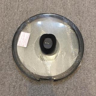 ティファール(T-fal)の新品  ティファール 蓋 26cm(鍋/フライパン)