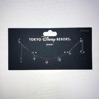 ディズニー(Disney)のDisney ブレスレット(SAMPLE)(ブレスレット/バングル)