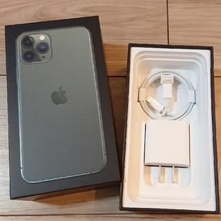 iPhone - 新品未使用Apple純正18Wパワーアダプタ&ケーブル
