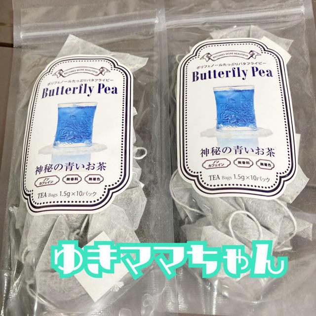 ゆきママちゃん☃️❄️ 食品/飲料/酒の飲料(茶)の商品写真