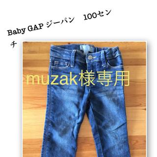 ベビーギャップ(babyGAP)のBaby GAPデニムパンツ(パンツ/スパッツ)