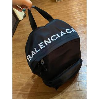 バレンシアガ(Balenciaga)のCJ様♡専用 お値下げ!!BLENCIAGA リュック(リュック/バックパック)