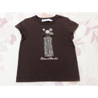 タルティーヌ エ ショコラ(Tartine et Chocolat)のタルティーヌ エ ショコラ  Tシャツ  110サイズ(Tシャツ/カットソー)